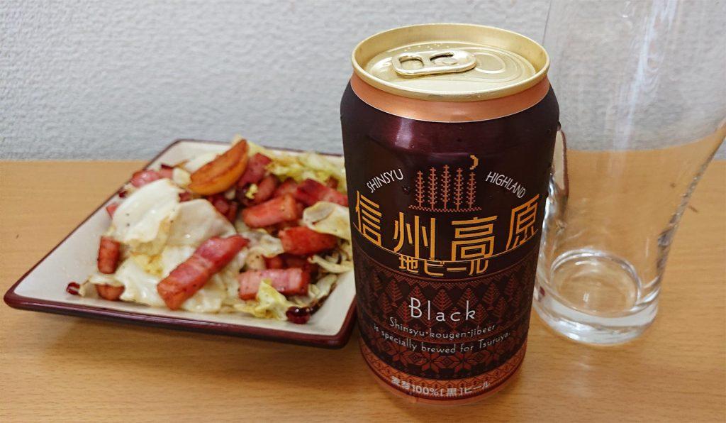 信州高原地ビール Black[ブラック]