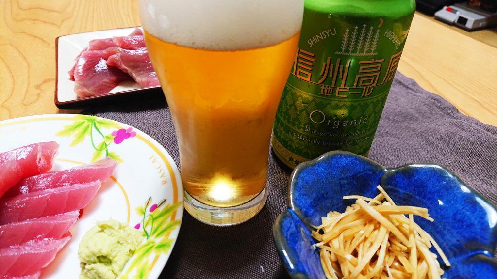 信州高原地ビール Organic オーガニック おつまみは大根の皮のポン酢漬け 他