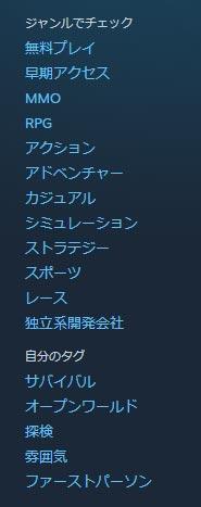 Steam画面