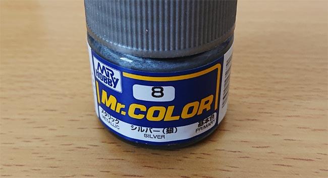 ラッカー塗料 シルバー