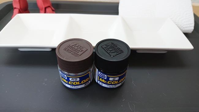 ラッカー塗料 ブラック マホガニー