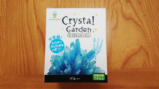 Crystal Garden 外箱