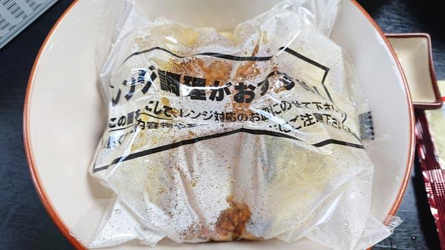 日清の辣椒担々麺 麺の解凍終了