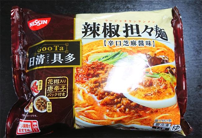 日清の辣椒担々麺(ラージャオタンタンメン)