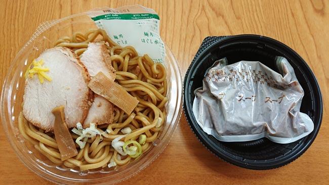み田監修 濃厚豚骨魚介 冷やし焼豚つけ麺【セブンイレブン】 開封