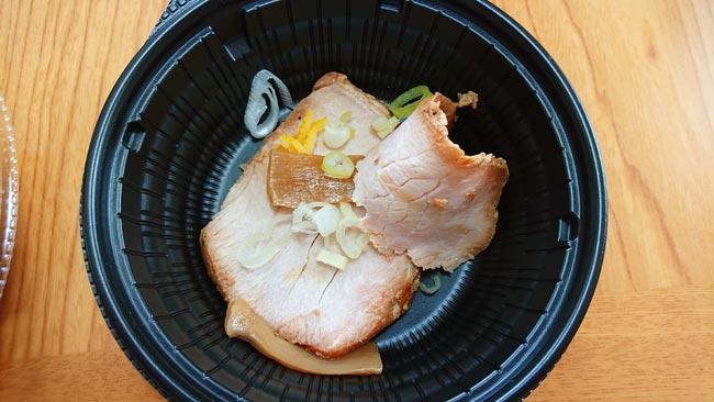 み田監修 濃厚豚骨魚介 冷やし焼豚つけ麺【セブンイレブン】 薬味