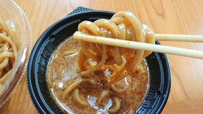 み田監修 濃厚豚骨魚介 冷やし焼豚つけ麺【セブンイレブン】 麺