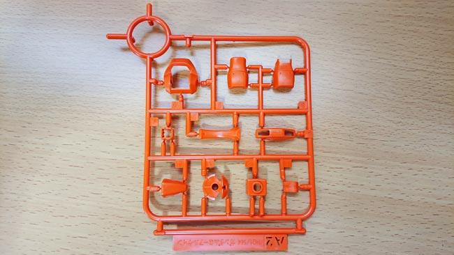 HG Gアルケインのオレンジ色のランナー