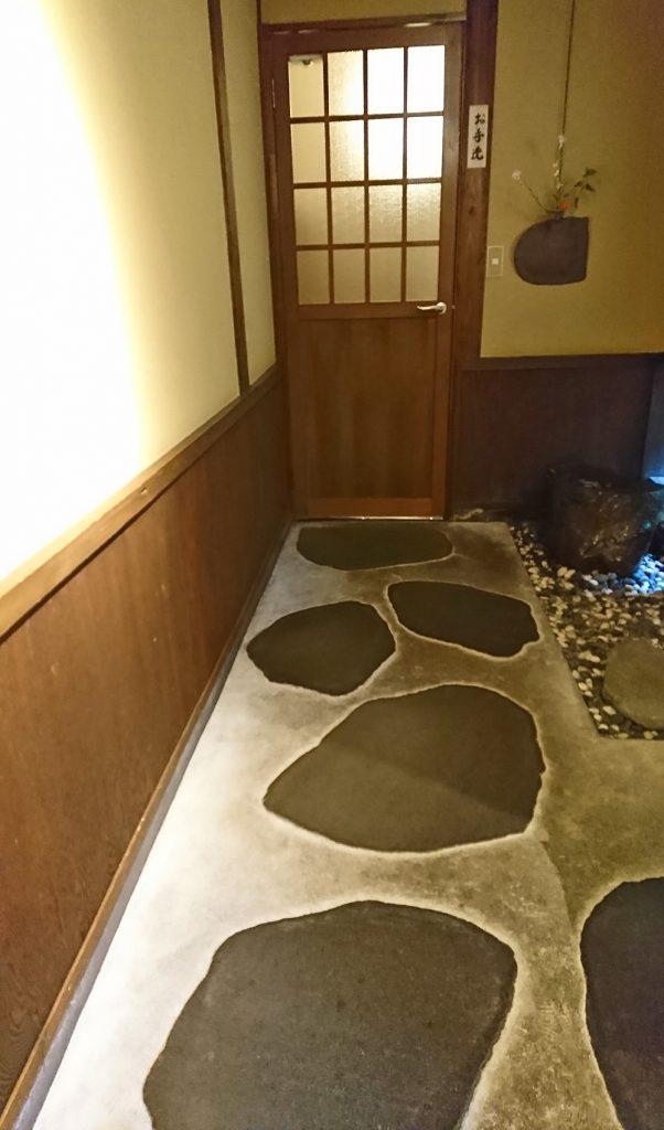 そばの実トイレの石畳
