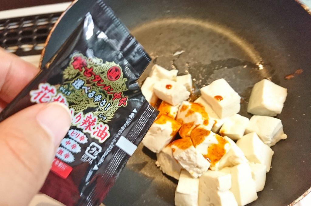 蒙古タンメン中本~汁なし麻辛麺~アレンジ1:豆腐増々