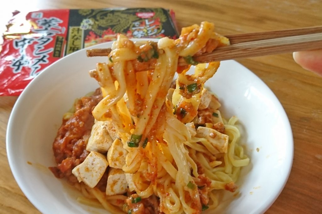 蒙古タンメン中本~汁なし麻辛麺~アレンジ1:豆腐増々2