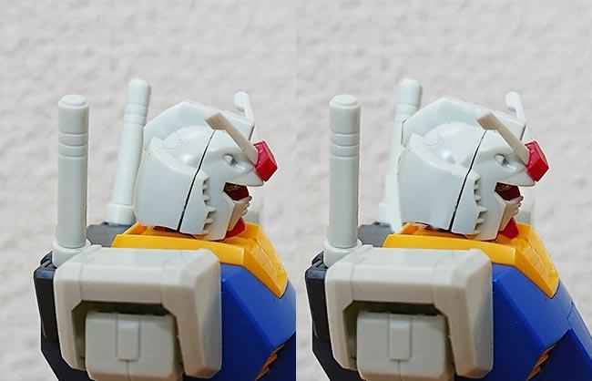 HG ガンダム(リバイブ版) 頭部の画像修正2
