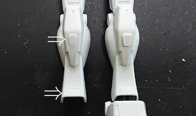 HGガンダム リバイブ 脚部の工作