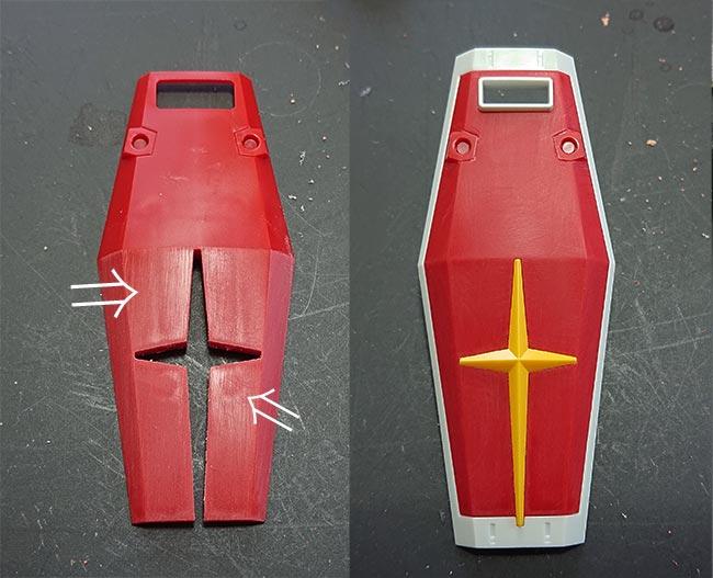 hgガンダム リバイブ 盾パーツの表面処理