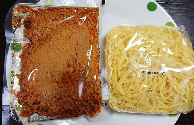 成城石井 XO醤の旨味担々麺 レンジで作る