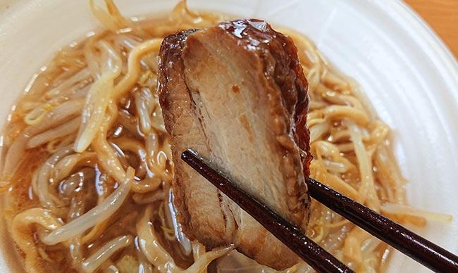 中華蕎麦とみ田監修ワシワシ食べる豚ラーメン チャーシュー