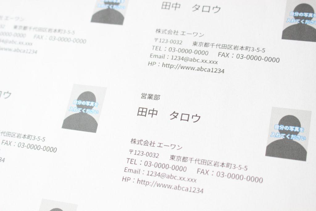 ラベル屋さんのホームページ~テンプレート レイアウト完成~