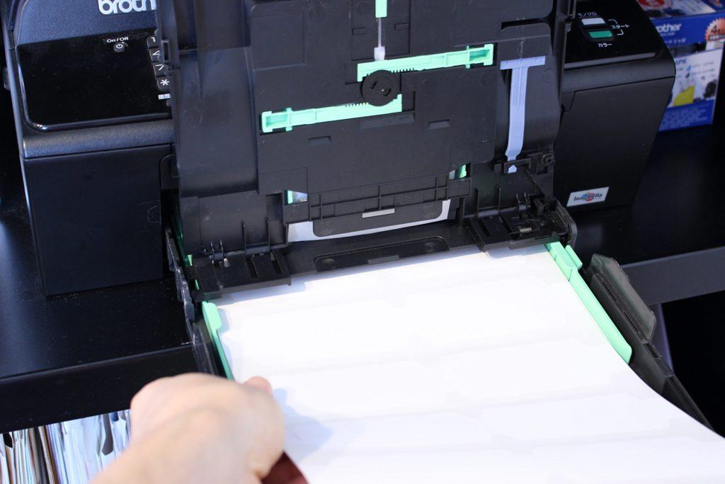 プリンタに用紙をセット