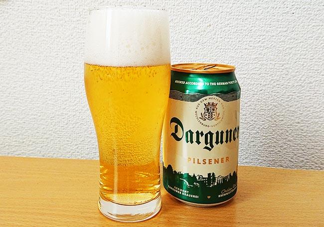 黄金色のビール ダルグナーピルスナー