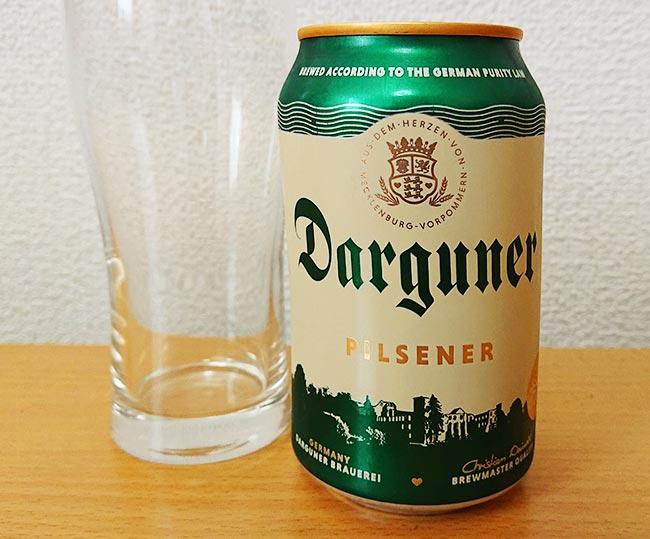 ダルグナーピルスナー