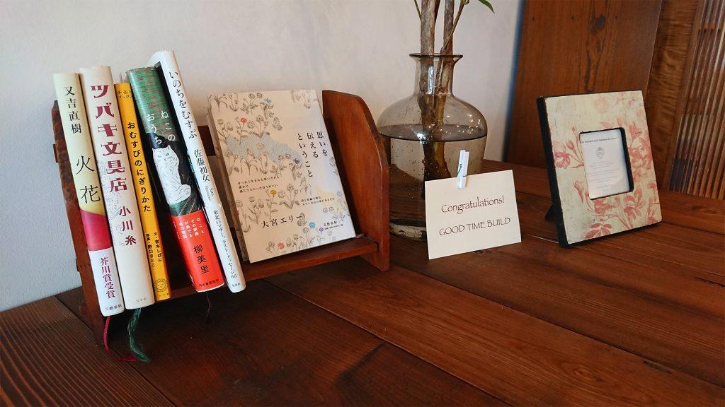 ユウナギ店内様子-素敵な本が並ぶ