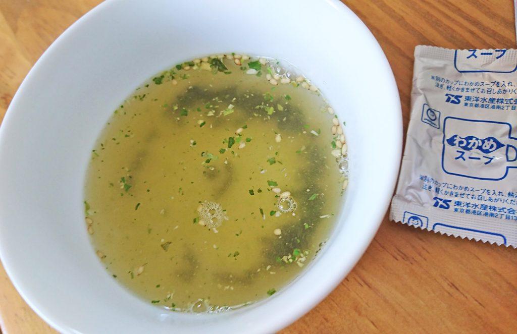 付属スープ完成の様子