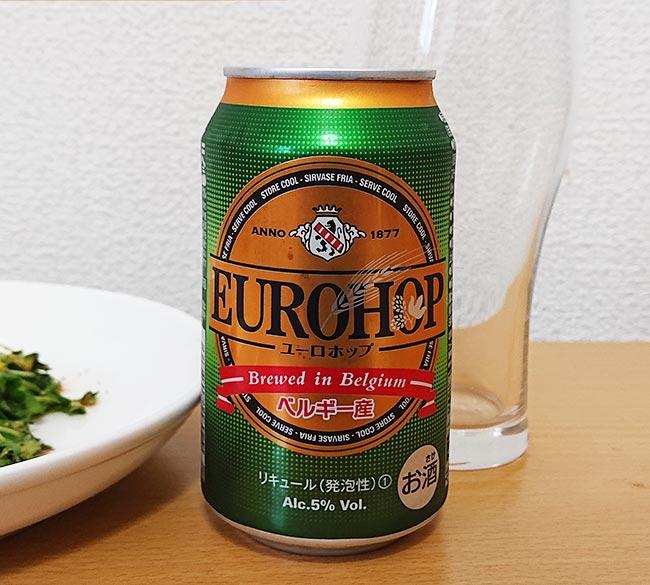 ベルギー産 新ジャンルビール ユーロホップ