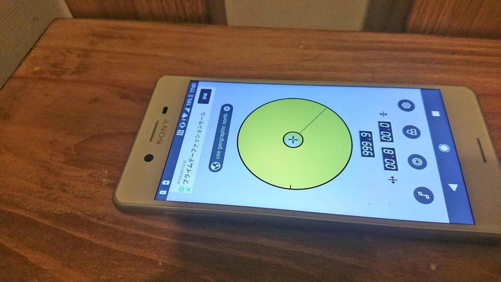 アプリで水平計測機-Bubble [水準器]