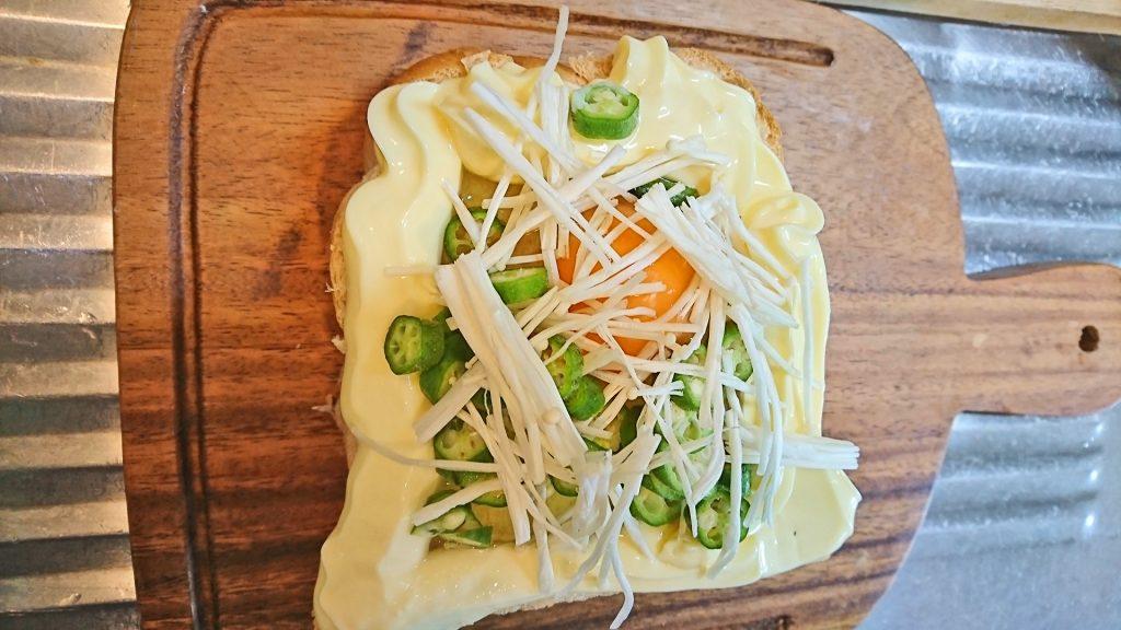 マヨチートースト-レシピその2