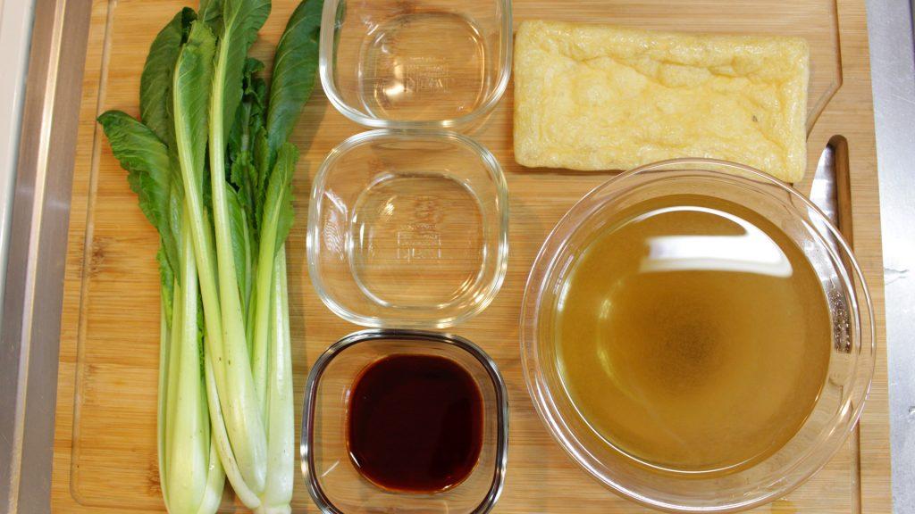 小松菜と油揚げの煮浸しの材料
