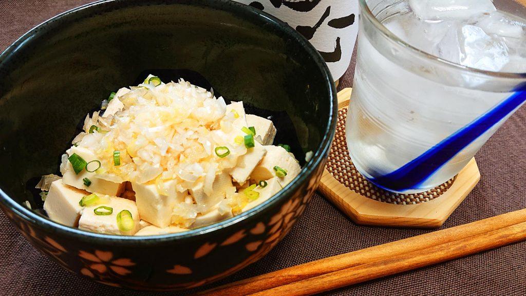 ごま油タップリねぎダレ豆腐 完成!