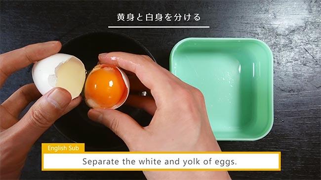 卵黄と卵白を分ける